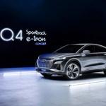 Weltpremiere für das neueste Konzeptauto...
