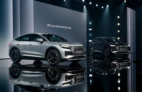World premiere of the Audi Q4 e-tron: Celebration of Progress