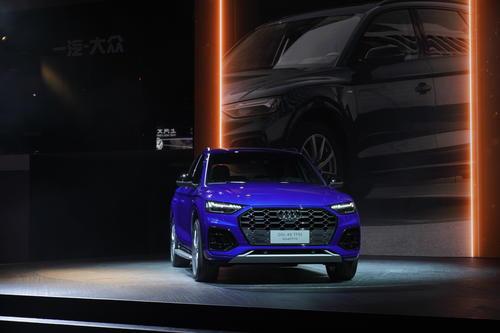 Audi auf der Auto Shanghai 2021