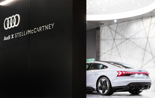 Audi at Design Shanghai 2021