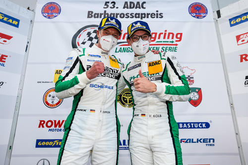 Nuerburgring Langstrecken-Serie 2021