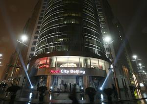 Audi City Peking