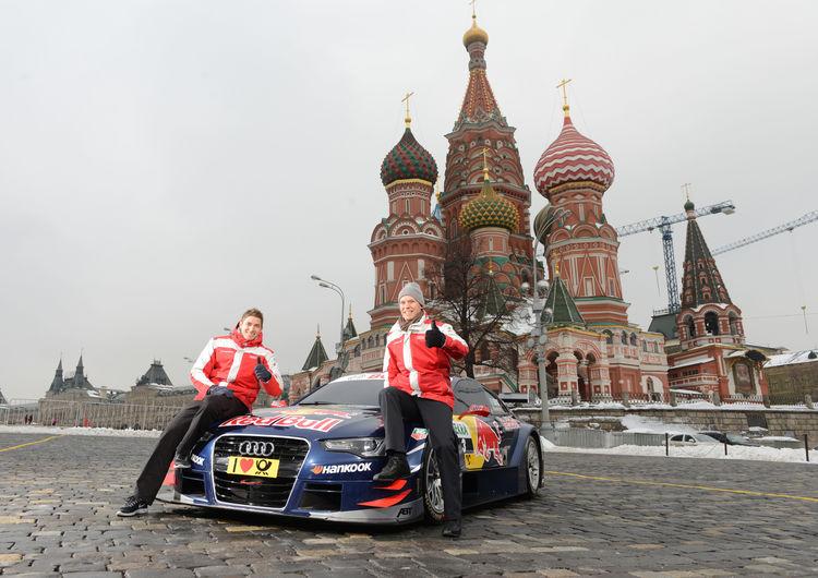 Audi A5 DTM in Moskau