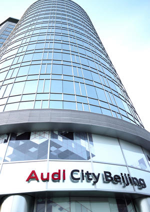 Audi City Peking