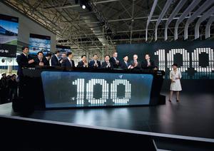 Audi eröffnet neue Montagehalle in Changchun, China