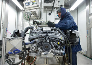 The new engine test center