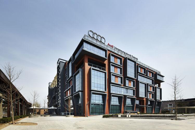 Audi China: Peking