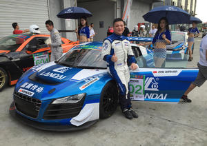 Southwest Touring Car Elite Chengdu
