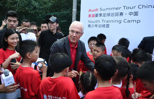 Audi Summer Tour China 2015