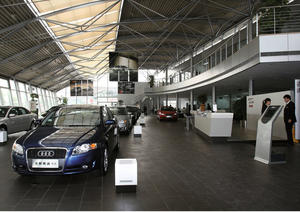 Audi deales Beijjing DAD Automobile Sales, PR China