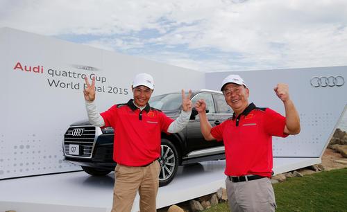 Audi quattro Cup Weltfinale 2015