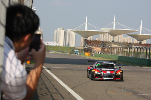 Chinese GT Championship