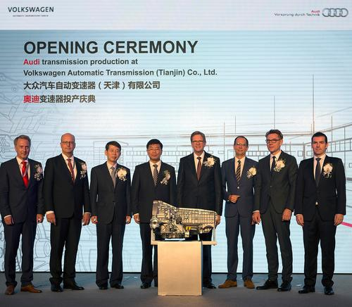 Tianjin, August 22, 2016 – Audi is expanding its activities in China. Together with Volkswagen Automatic Transmission Tianjin (VWATJ), the premium brand is inaugurating a new transmission plant this Monday. The plant, in the northern China harbor city of Tianjin, will supply highly efficient 7-speed S tronic transmissions for the new Audi A4 L and other locally produced models.
