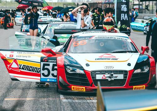China GT Championship 2016