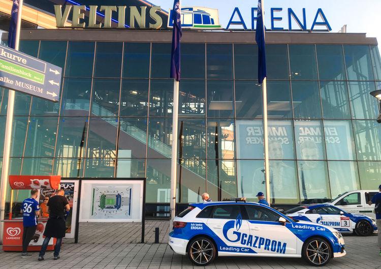 Audi Sport TT Cup, Veltins-Arena Gelsenkirchen
