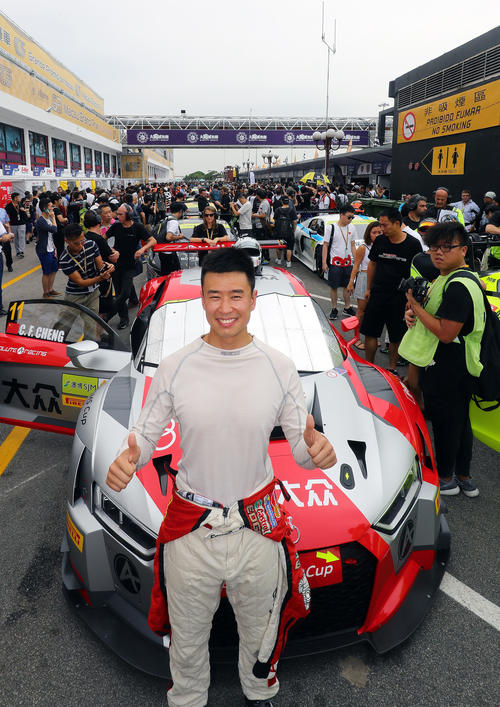 FIA GT World Cup 2016