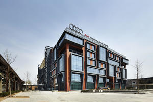 Audi Research & Development-Center in Peking