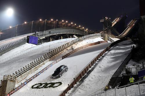 FIS Nordic World Ski Championships Lahti 2017