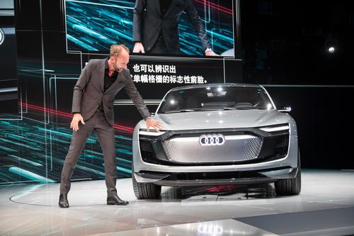 Auto Shanghai 2017