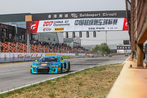 China GT 2017