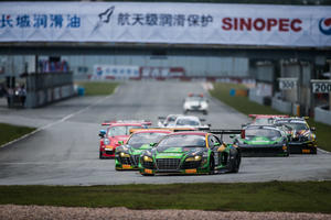 GT Masters China 2017