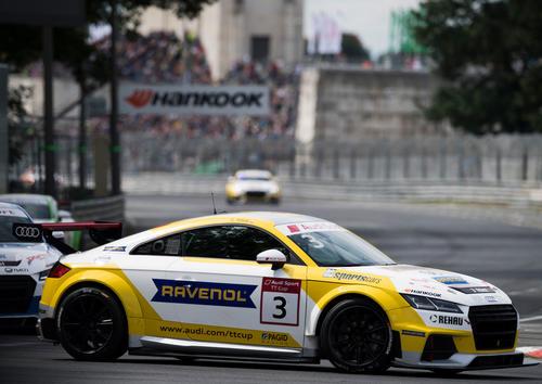 Audi Sport TT Cup 2017 Norisring