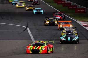 Chinesische GT-Meisterschaft 2017