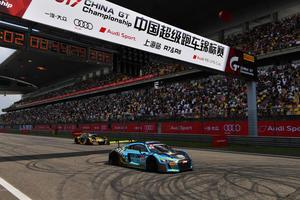 China GT Championship 2017
