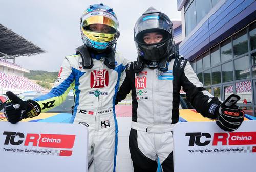 TCR China 2017