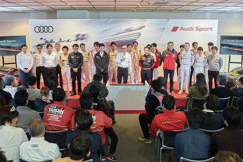 Audi Sport customer racing Japan 2018