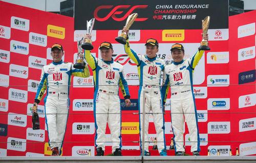 China Endurance Championship 2018