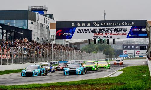 China GT Championship 2018