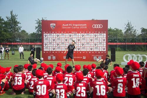 Audi FC Ingolstadt Beijing Soccer Camp 2018