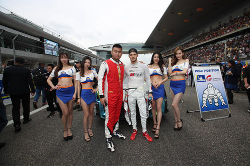 China GT 2018