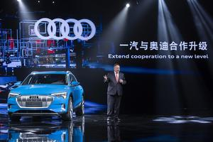Audi and FAW: 30 years of partnership in China