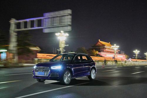 Audi in China