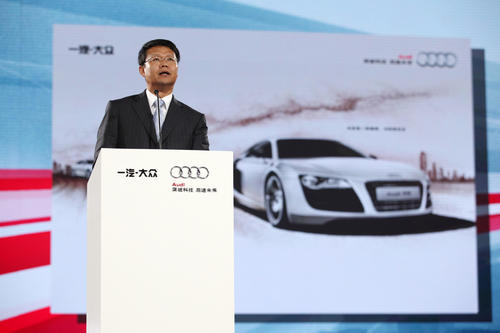 Audi celebrates the 25th jubilee of its partnership with First Automotive Works (FAW). At the same time, Audi is today delivering to a customer its two-millionth car in China, a locally produced Audi A6 L. The two companies have announced that they will work together on a plug-in-hybrid project.
