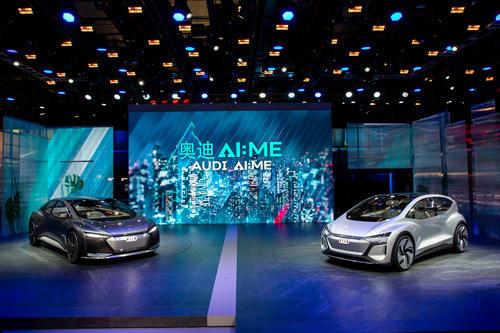 Audi at Auto Shanghai 2019