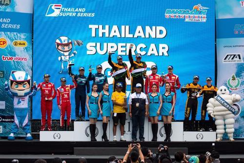 Thailand Super Series 2019