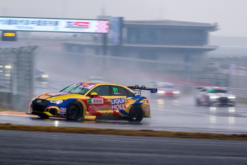 TCR China 2019