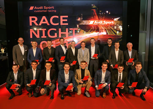 Audi Sport customer racing Race Night 2019