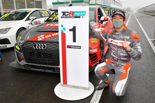 TCR Japan 2020