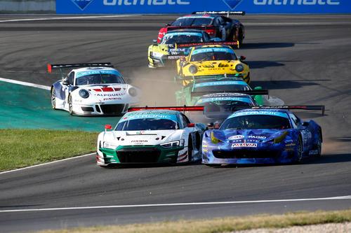 GTC Race 2020