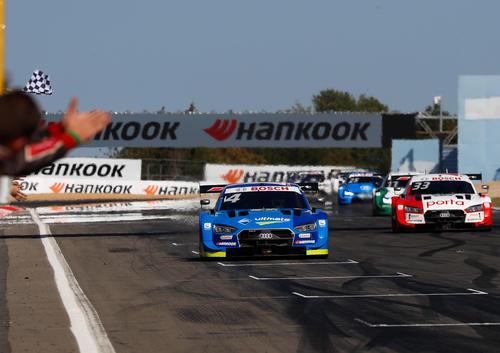 DTM 2020, Nürburgring Sprint