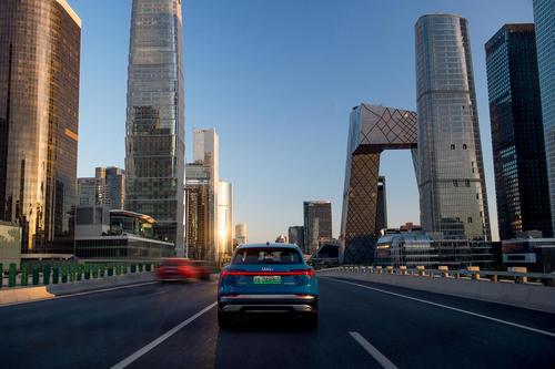 Audi und FAW gründen neues Unternehmen zur Produktion von Elektrofahrzeugen in China