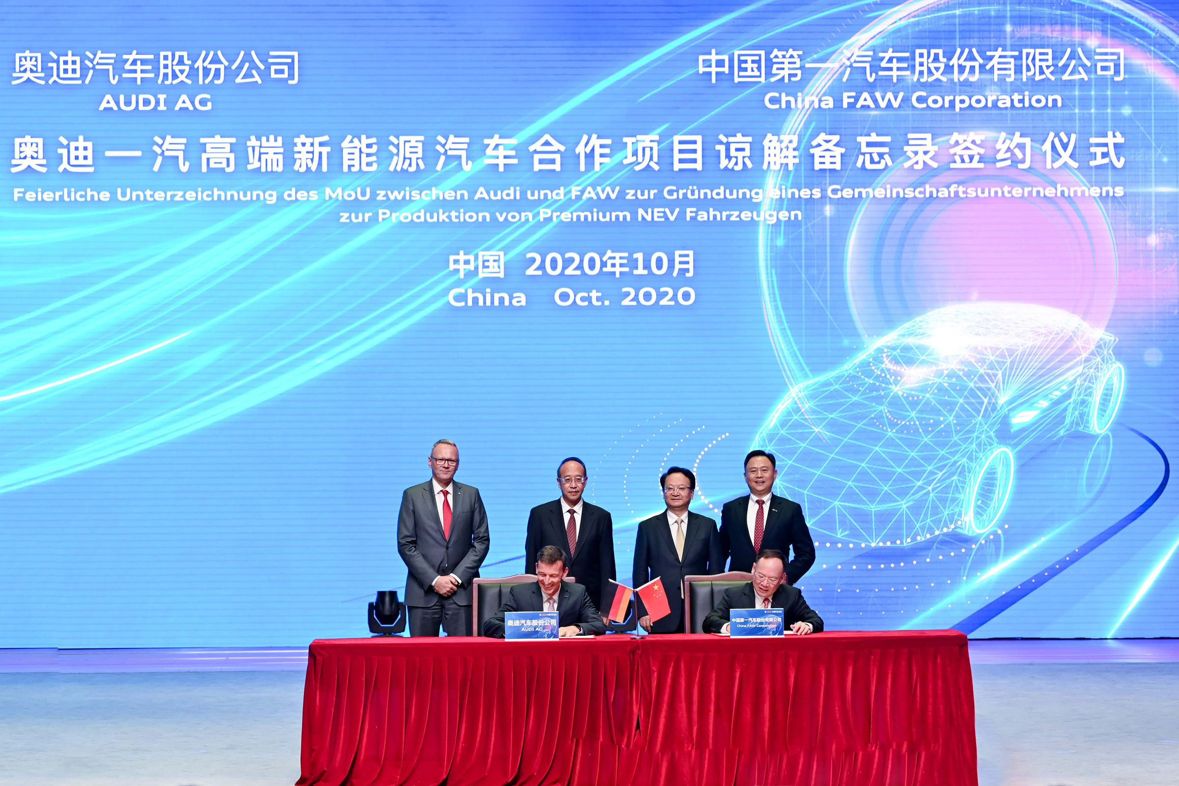 Audi and FAW establish new company to produce electric vehicles in China - Image 5