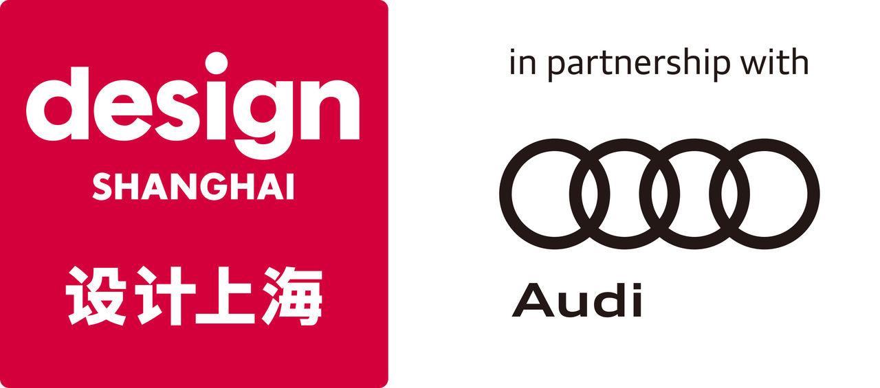Window into the future:    Audi is the headline partner of Design Shanghai
