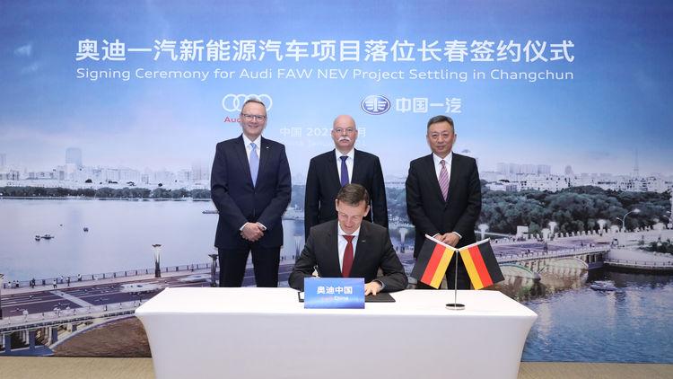 Feierlicher Unterzeichnung in China gibt Changchun als Sitz des neu zu gründenden Audi-FAW Unternehmens bekannt